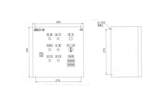 GDK10-GS型电气控制箱