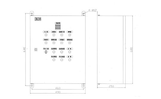 DK08型电气控制箱