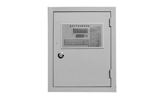 通用型干油控制箱